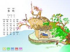 描写大自然的古诗 - 杨丞 - 杨丞的博客