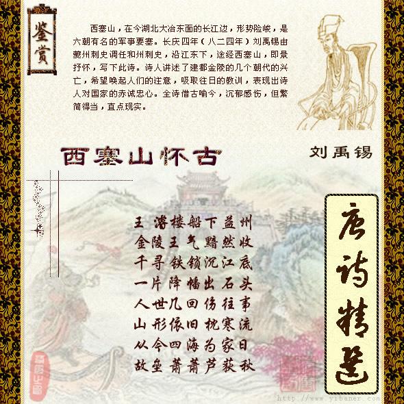 新炬吧考试网 www.xinjuba.com