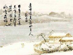 描写雪的唐诗鉴赏