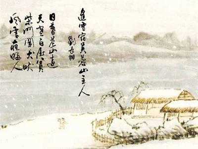 描写雪的唐诗鉴赏图片