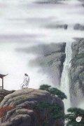 """""""飞流直下三千尺 疑是银河落九天""""--李白《望庐山瀑布》全诗赏析"""