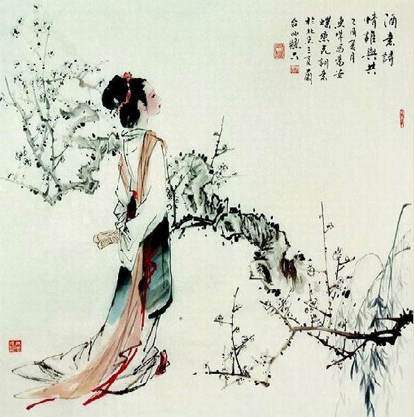 气质女人,读宋词之李清照(三) - 每日头条 - leebapa - leebapa的博客