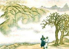 """裴迪《送崔九》""""归山深浅去,须尽丘壑美。""""全诗诗意翻译注释"""