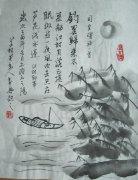 """司空曙《江村即事》""""钓罢归来不系船,江村月落正堪眠。""""全诗翻译赏析"""