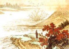 """孟浩然《早寒有怀》""""木落雁南渡,北风江上寒。""""全诗翻译赏析"""