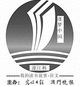 四川省成都市2016届第一次诊断性检测语文试题及答案 ...