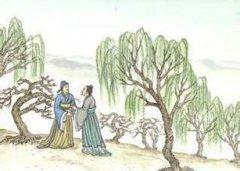 """王之涣《送别》""""近来攀折苦,应为别离多。""""全诗翻译赏析"""