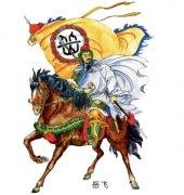 """岳飞《题青泥市壁》""""斩除顽恶还车驾,不问登坛万户侯""""全诗翻译赏析"""