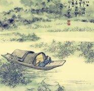 古典诗歌中的船意象